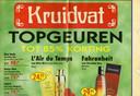 In de jaren 90 ontstond een parfumoorlog doordat Kruidvat parfums van 'dure' merken onder de adviesprijs ging verkopen.