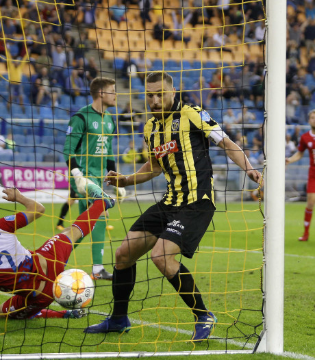 Vitesse treft Lëtzebuerg of Viitorul in tweede voorronde Europa League
