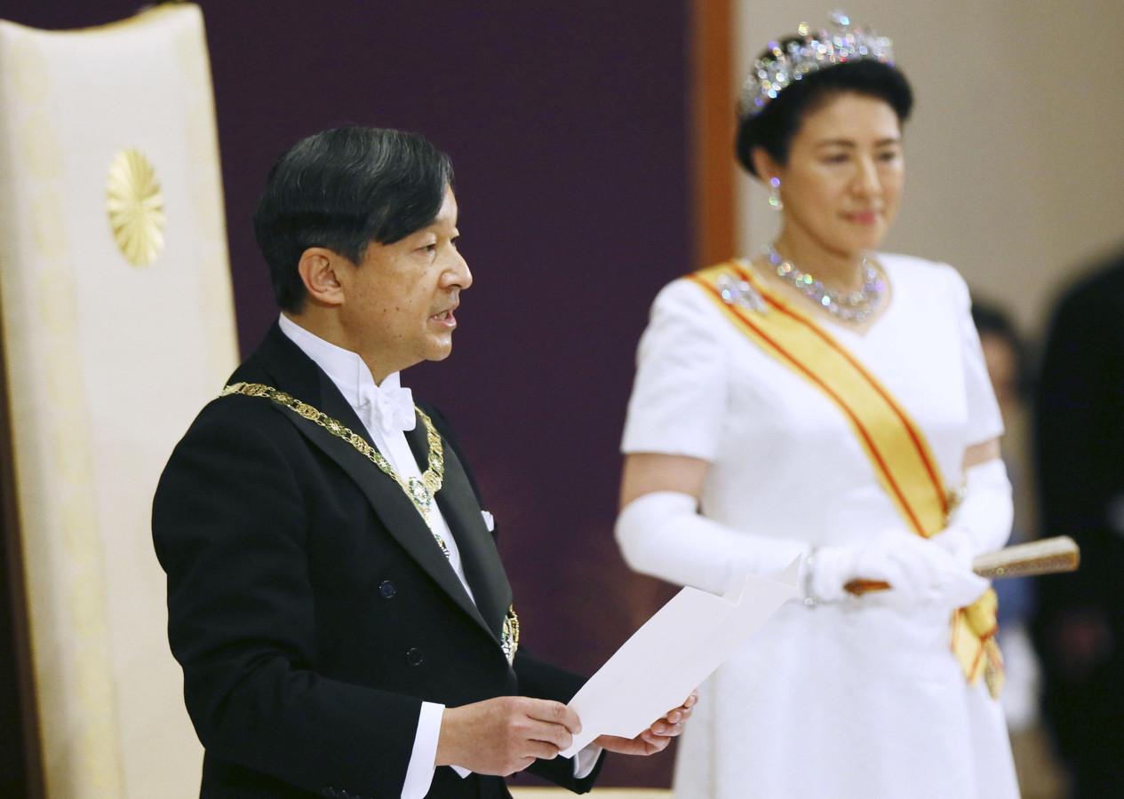 Naruhito en keizerin Masako.