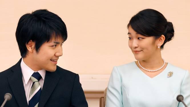 Japanse kroonprins accepteert huwelijkswens Mako