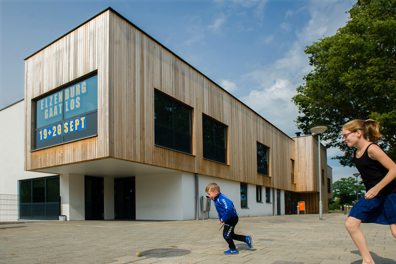 Het nieuwe festival Vught Ontmoet Nieuw Talent vindt plaats in en rondom jeugd- en jongerencentrum Elzenburg en op het Lidwinaveld.
