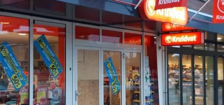 'Grote hoeveelheid' spullen gestolen bij kraak Kruidvat in Best