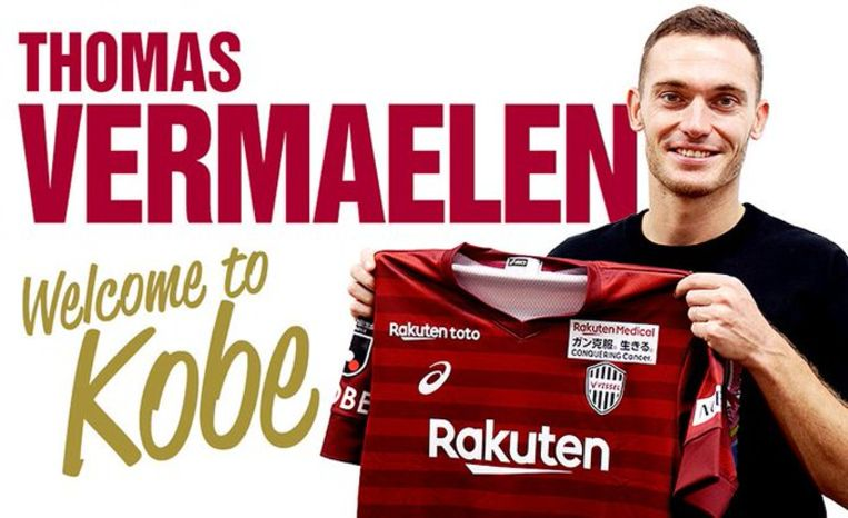 Thomas Vermaelen zet zijn carrière voort bij Vissel Kobe.
