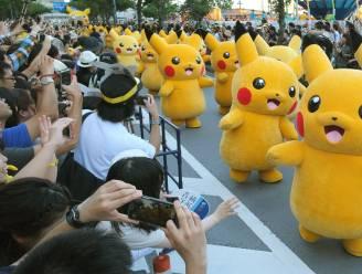 Pokémon bestaat 25 jaar en is nog altijd megasucces