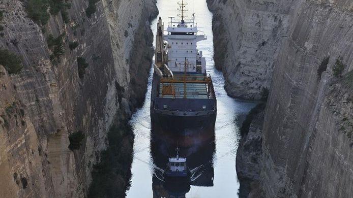 Vrachtschip FWN Rapide van de Groningse rederij ForestWave