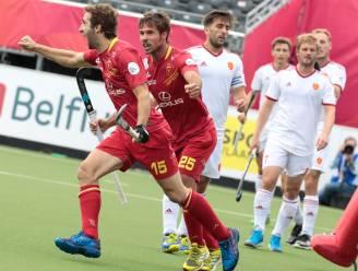 Red Lions groepswinnaar na draw tussen Spanje en Engeland, in halve finale wacht Duitsland