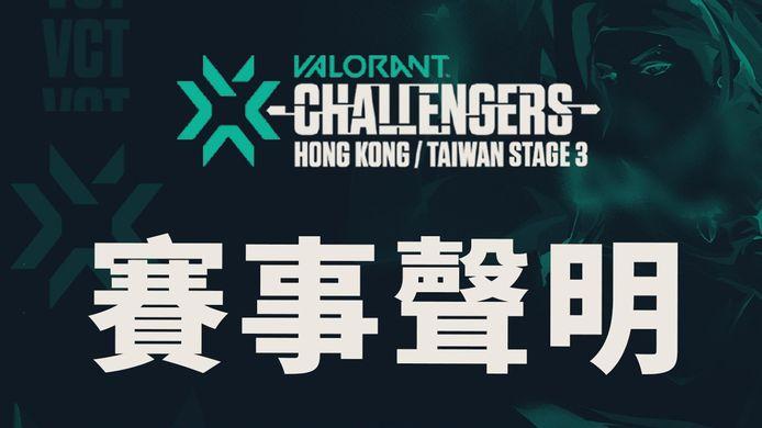 Het Taiwanese esportsteam CBT is gediskwalificeerd tijdens een kwalificatietoernooi voor het WK Valorant. De Taiwanezen zouden een VPN gebruikt hebben zonder dit te melden.