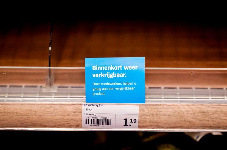 Een leeg kaasschap bij Albert Heijn. Beeld Hollandse Hoogte /  ANP