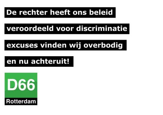 De postkaart in huisstijl van D66 die door Nida is gemaakt.