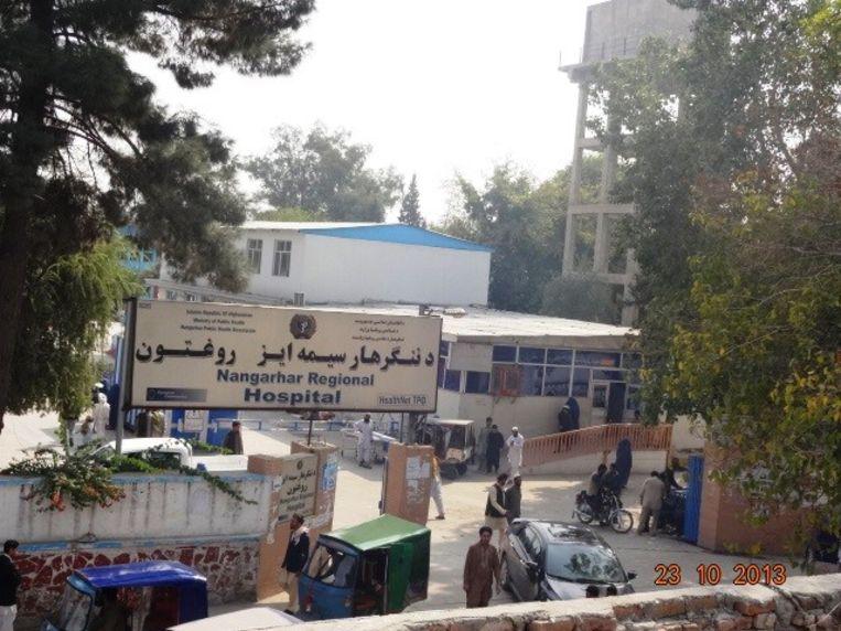 Een ziekenhuis van Healthnet TPO.  Beeld HealthNet TPO