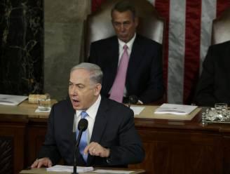 """Netanyahu: """"De dagen dat joden passief blijven ten opzichte van hun vijanden, zijn voorbij"""""""