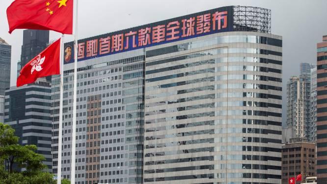 China wil regelgeving aanscherpen in grote delen van economie
