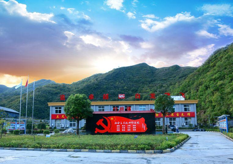 Ingenieursbedrijf Qinchu: 80 procent van het management is lid van de Communistische Partij.  Beeld Leen Vervaeke