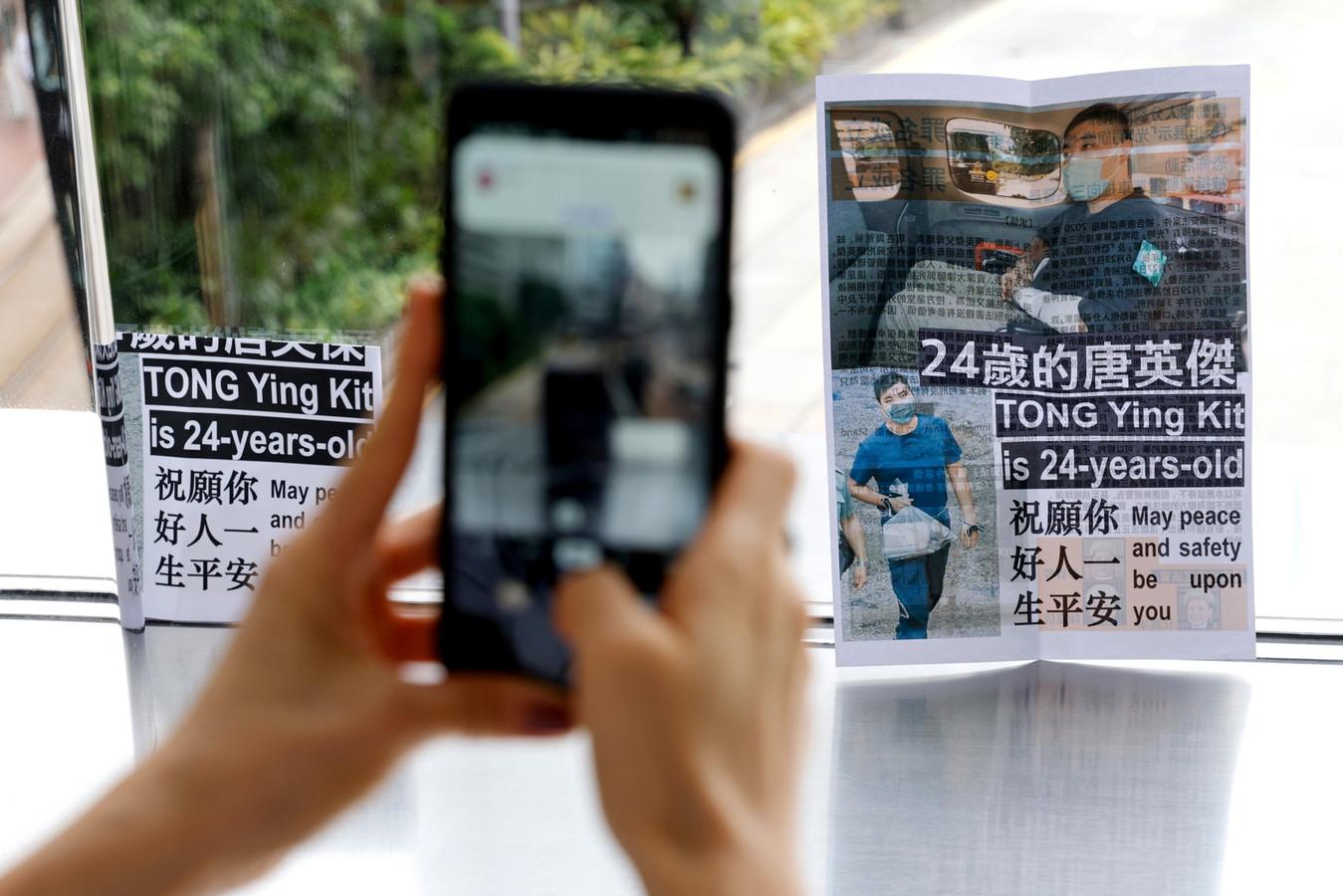 Steunbetuigingen voor Tong Ying-kit.