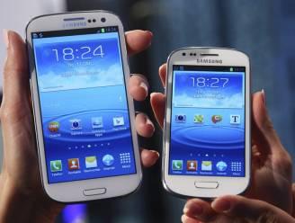 """""""Volgende Samsung Galaxy heeft onbreekbaar scherm"""""""