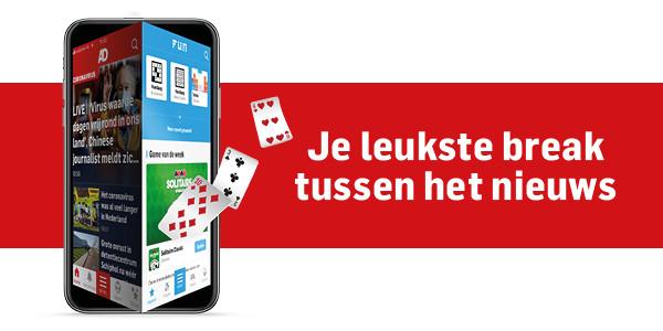 AD Funwereld