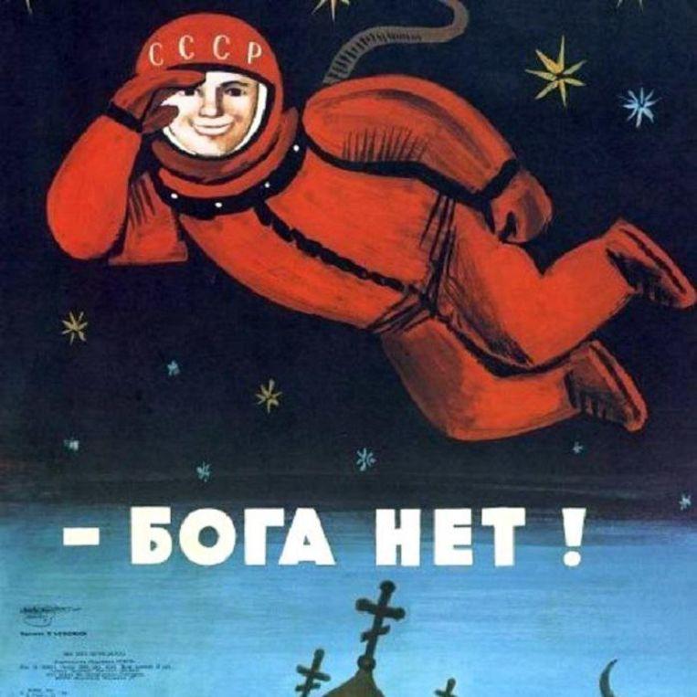 Een poster uit de Sovjet-tijd, met de tekst 'Er is geen god'. Beeld rv