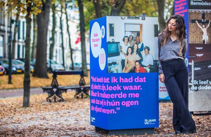 Fototentoonstelling 75 jaar VN te zien op het Lange Voorhout. Iliada Charalambous.