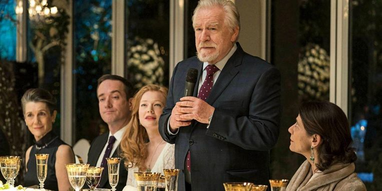 Succession Beeld HBO