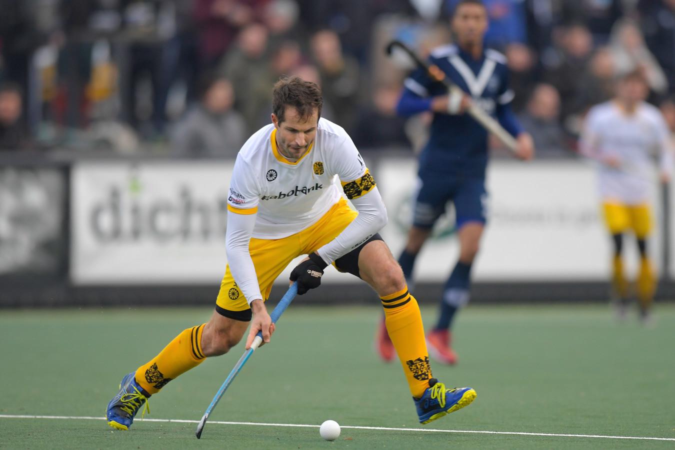 Austin Smith (HC Den Bosch).