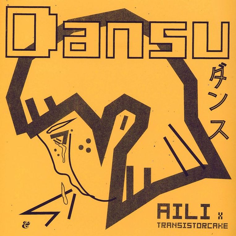 'Dansu EP'. Beeld rv