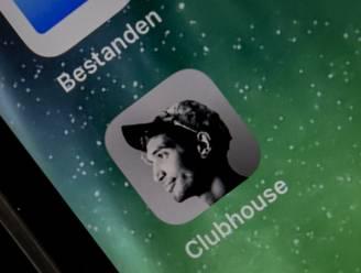 Clubhouse haalt site offline waar gebruikers zonder login konden meeluisteren