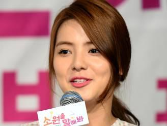 """Zuid-Koreaanse actrice Song Yoo Jung (26) overleden: """"Vermoedelijk alweer een zelfdoding"""""""