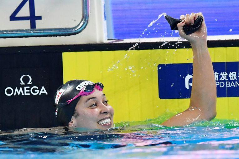 Ranomi Kromowidjojo na haar winst op de 50 meter vrije slag in Hangzhou. Beeld REUTERS