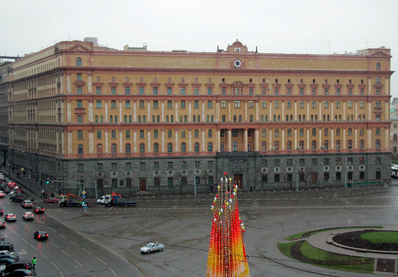 Het Loebjanka-gebouw in Moskou ooit van de KGB, nu van de FSB.