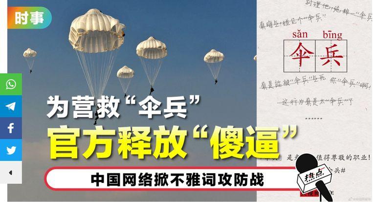 'Om 'parachutist' te redden, laat 'idioot' toe', kopt de site Xuan. Beeld .
