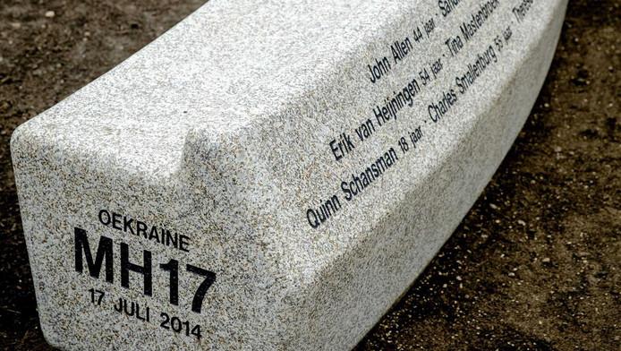 Een gedeelte van het MH17-monument