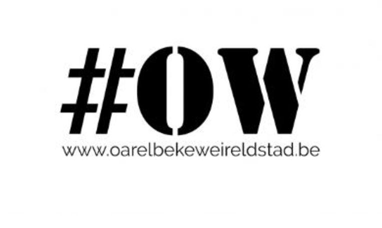 Stad Harelbeke plant begin volgend jaar, wanneer de Leiewerken afgerond zijn, een stadsmarketingcampagne. De stad schrijft nu een wedstrijd uit waarmee het op zoek wil naar een logo voor de campagne.