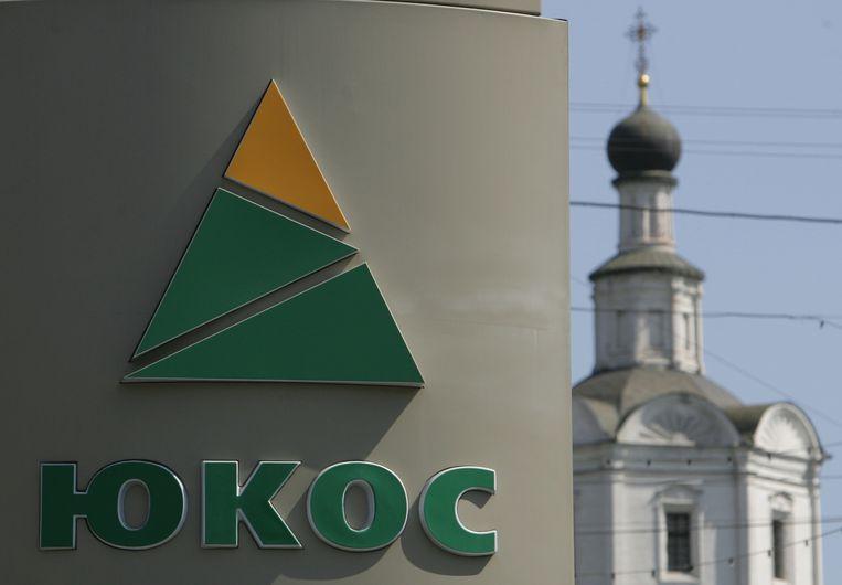 Het logo van Yukos op een tankstation in Moskou.  Beeld AFP