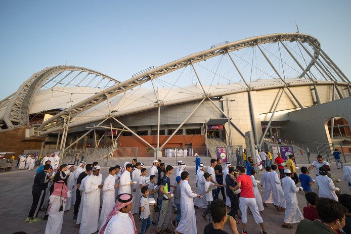 Het Khalifa Stadium.