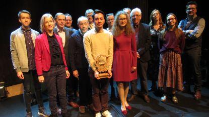 'Wintergroen' van Kenneth Swaenen is nieuw stadsgedicht van Ronse