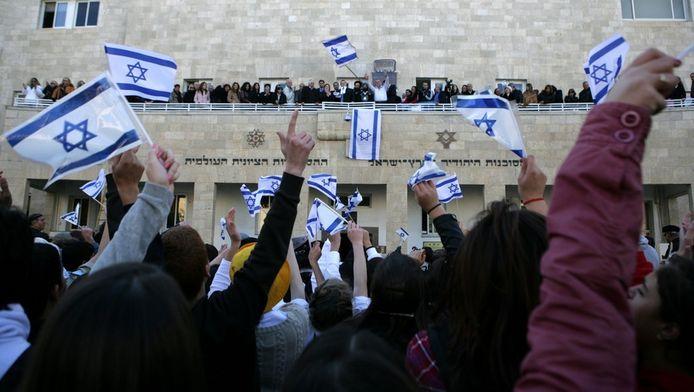 Commémoration de la partition de la Palestine par l'ONU et de la naissance de l'Etat d'Israël