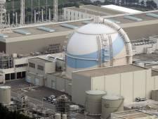 Mise en maintenance d'un 48e réacteur, plus que 6 en service au Japon