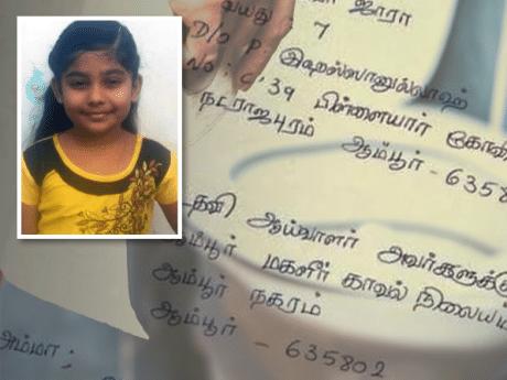 Indiaas meisje stapt naar politie: Mijn vader geeft me geen toilet!
