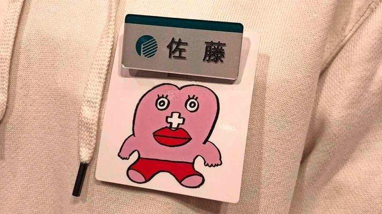 Op de button staat een manga-figuurtje dat staat voor menstruerende vrouwen.