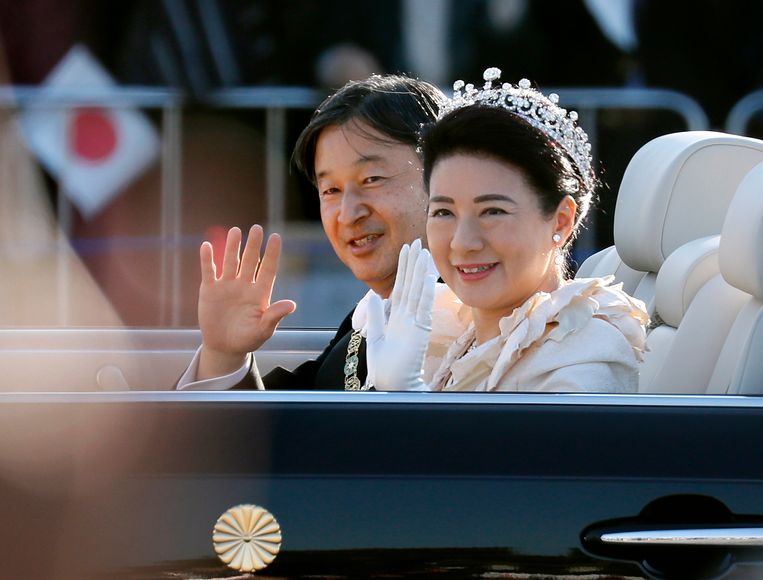 Keizer Naruhito en keizerin Masako