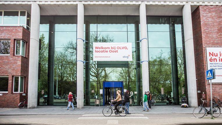 De vestiging van het OLVG in Amsterdam-Oost Beeld Eva Plevier