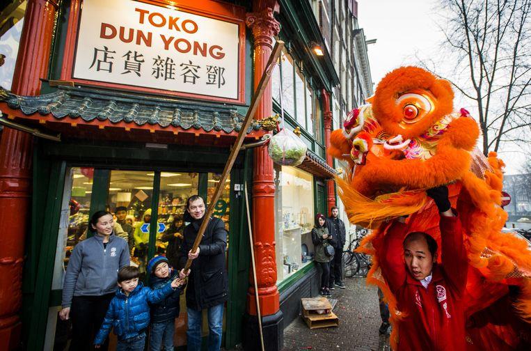 Dun Yong: mother of dragons. Beeld anp