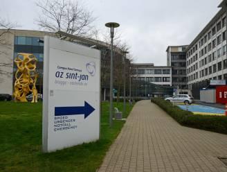 """Oostends Serruysziekenhuis scheurt zich af van AZ Sint-Jan Brugge: """"Moeten we allemaal voor onze job vrezen?"""""""