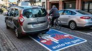 Inhalen in fietsstraten? 58 euro boete