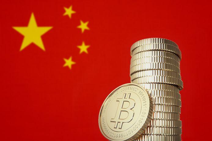La déclaration chinoise a eu un impact immédiat sur le cours du bitcoin