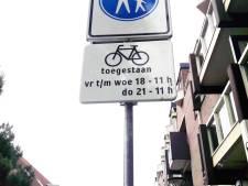 Fietsverbod wordt nog vaak genegeerd in de binnenstad van Oss: 'Oh, is het al ingegaan?'