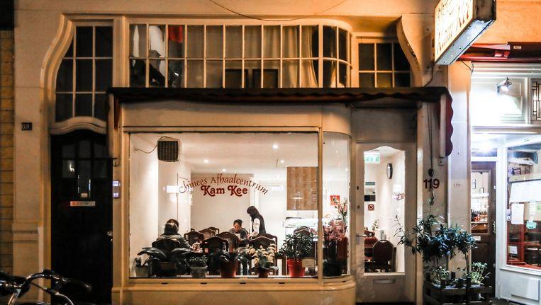 Kam Kee, Chinees restaurant afhaalcentrum aan de Ceintuurbaan Beeld Eva Plevier