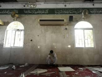 IS claimt bloedige aanslag sjiitische moskee Saoedi-Arabië