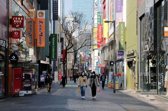 Seoel, Zuid-Korea.
