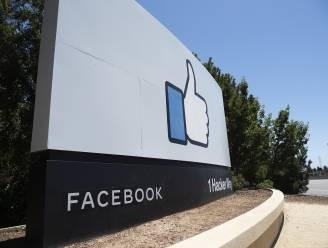 """""""Facebook is van plan van naam te veranderen"""""""